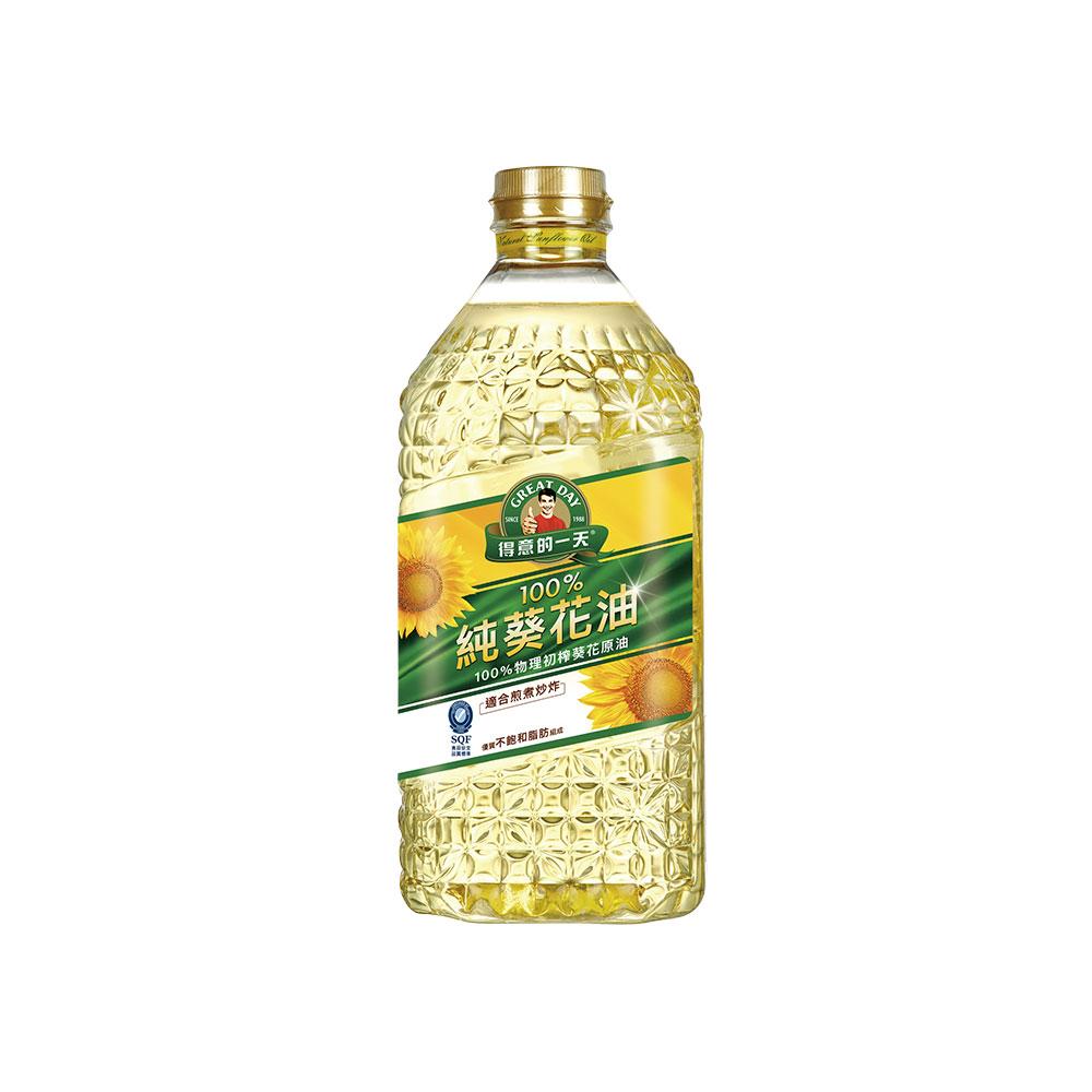 得意-三元素葵花油1.58L/瓶