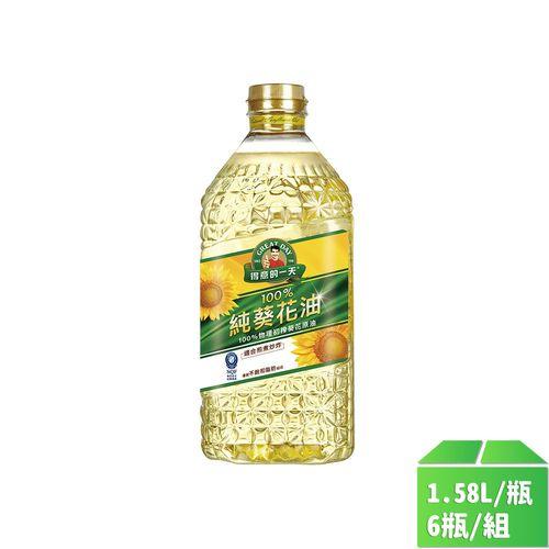 得意-三元素葵花油1.58L/瓶6入/箱