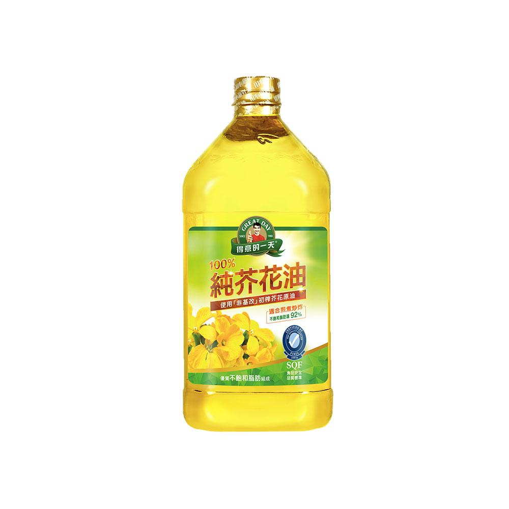 得意-純芥花油1.58L/瓶