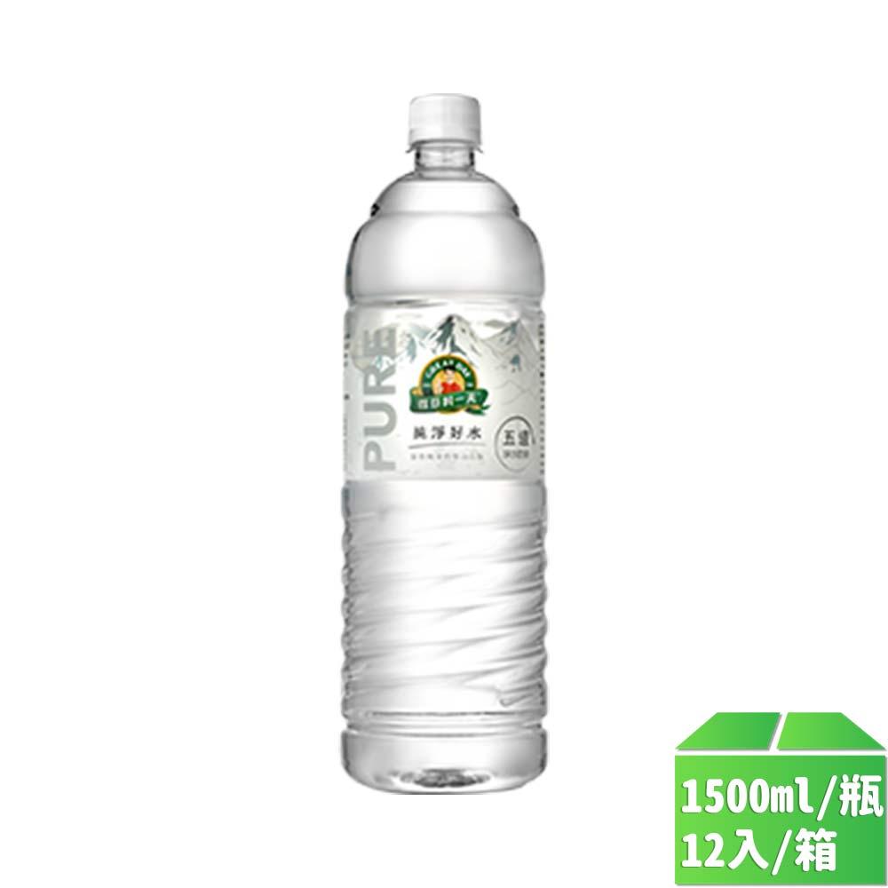 得意-健康純水1500ml12瓶/箱