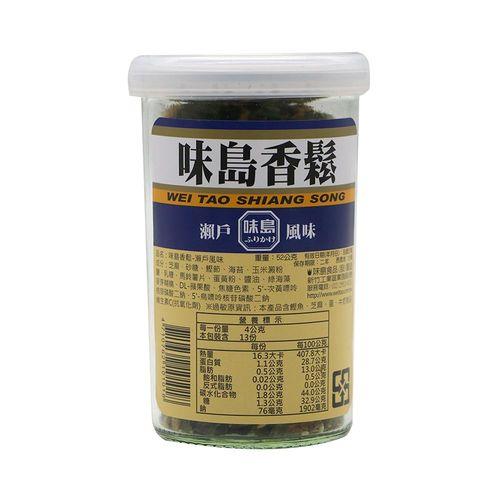 味島-瀨戶風味瓶(藍)52g/瓶