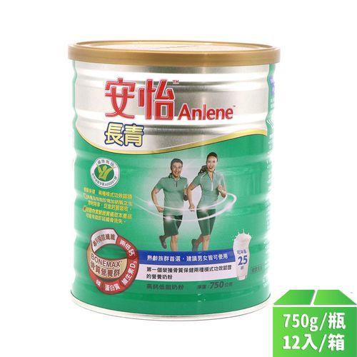 安怡-長青脫脂高鈣750g/瓶12入/箱