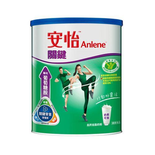 安怡-關鍵高鈣奶粉750g/瓶