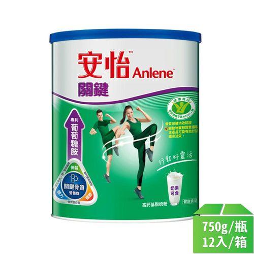 安怡-關鍵高鈣奶粉750g/瓶12入/箱