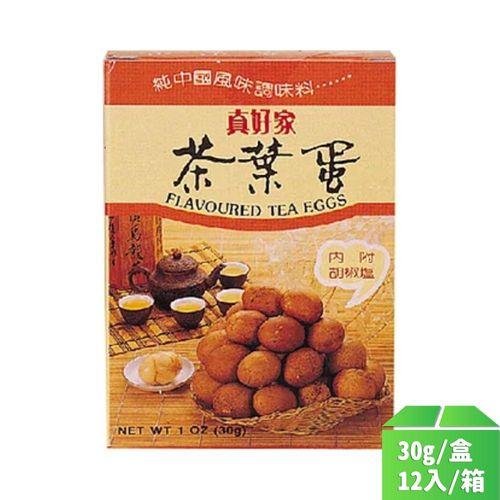 真好家-茶葉蛋滷包30g/盒12入/箱