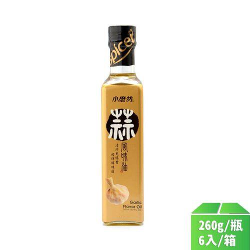 小磨坊-蒜風味油260g/瓶6入/箱