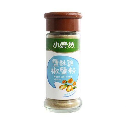 小磨坊-鹽酥雞椒鹽粉40g/瓶
