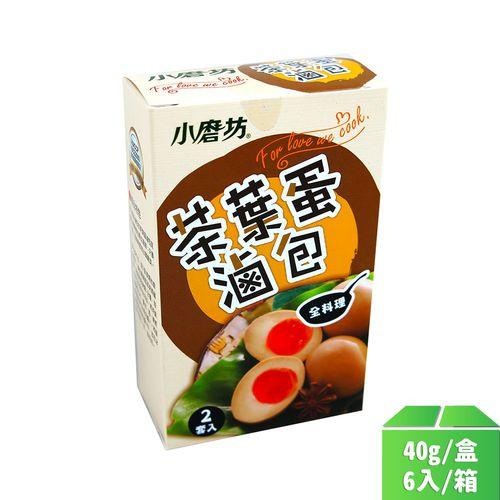 小磨坊-茶葉蛋滷包40g/盒6入/箱