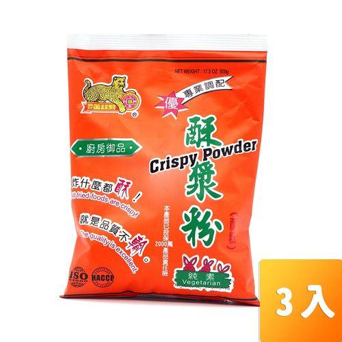 金錢豹-桔紅酥漿粉500g/包3入/組