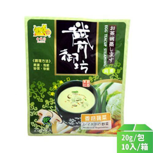 金錢豹-茶碗蒸(香菇)20g/包10入/箱