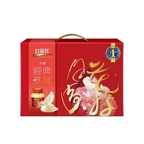 白蘭氏-冰糖燕窩禮盒70g*5入/盒
