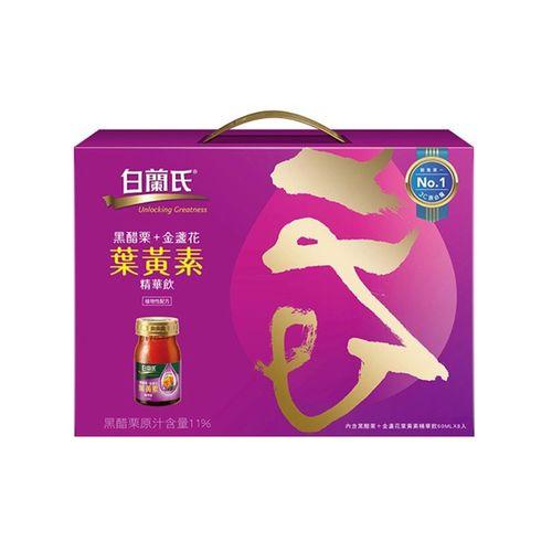 白蘭氏-黑醋栗+金盞花葉黃素精華飲禮盒60g*8入/盒