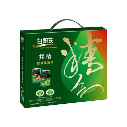 白蘭氏-健康元氣雞精禮盒(70g*6+42g*2)盒