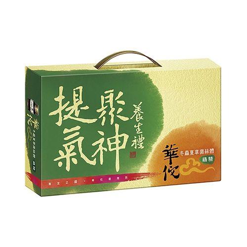 華佗-冬蟲夏草菌絲體雞精禮盒70g*9入/盒