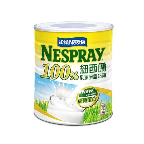 【Nestle雀巢】100%紐西蘭全脂奶粉2.1kg/罐