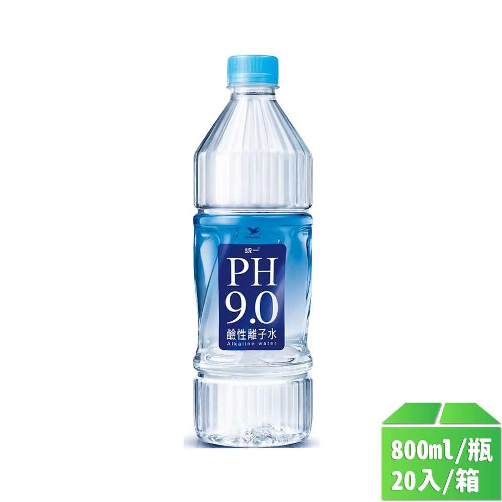 統一-PH9.0鹼性離子水PET800ml*20瓶/箱