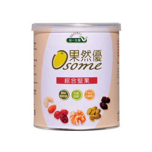 統一生機-果然優綜合堅果360克/罐
