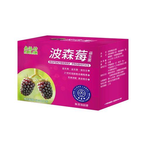 無添坊-波森莓益生菌-30包/盒