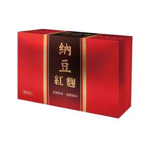 清潤波森莓桔柿濃縮飲10入/盒