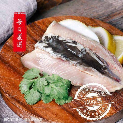 【每日嚴選】大片無刺虱目魚肚160g/包