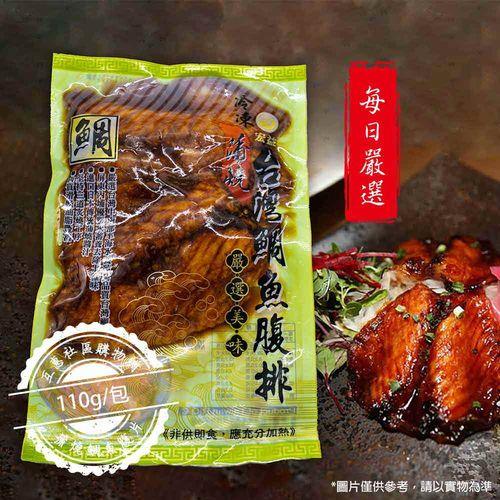 【每日嚴選】蒲燒鯛魚腹片130g/包
