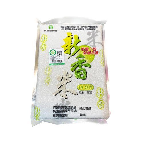 桃園三號-良質新香米1.7kg/包