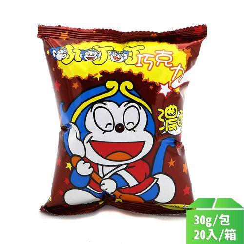 大同國際-小叮噹巧克力玉米酥30g/包20入/箱