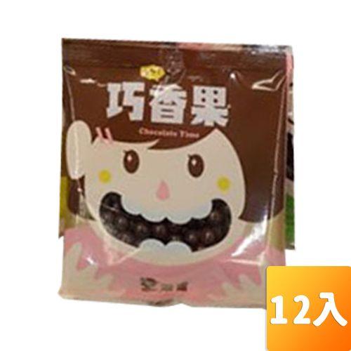 滋露-巧香果巧克力21g/包/12入/組