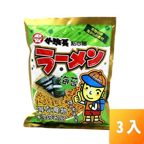 立豐-小班長點心麵(海苔)240g/袋3入/組