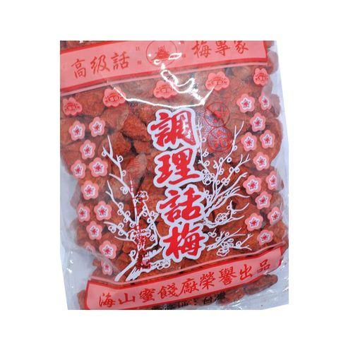 上庄-話梅(紅)500g/包