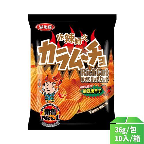 湖池屋-咔辣姆久V厚切洋芋片(勁辣唐辛子)36g/10入/箱