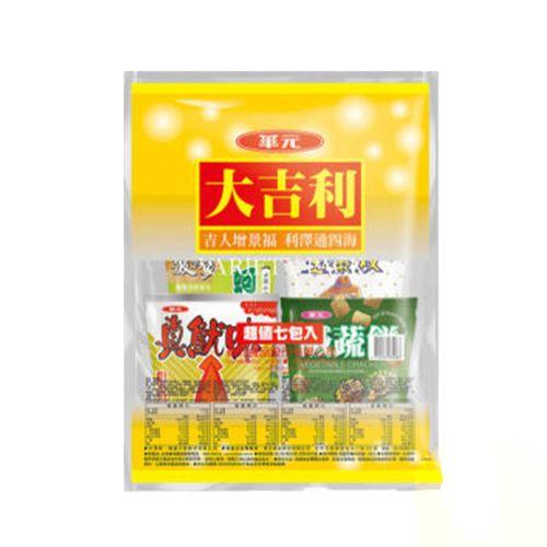 華元-大吉利超值包(7小包)22-29g/袋