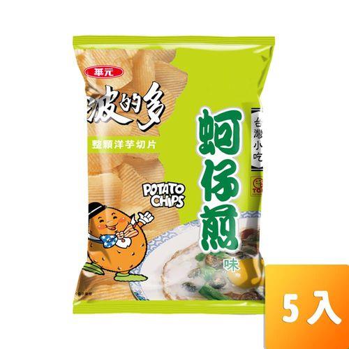 華元-蚵仔煎(加值包)78g/包/5入/組