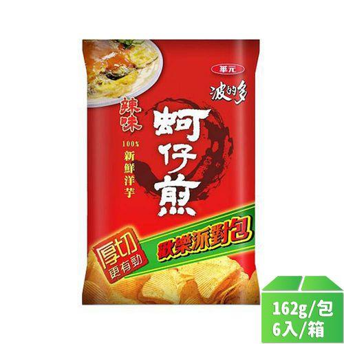 華元-辣味蚵仔煎(派對包)162g/包6入/箱