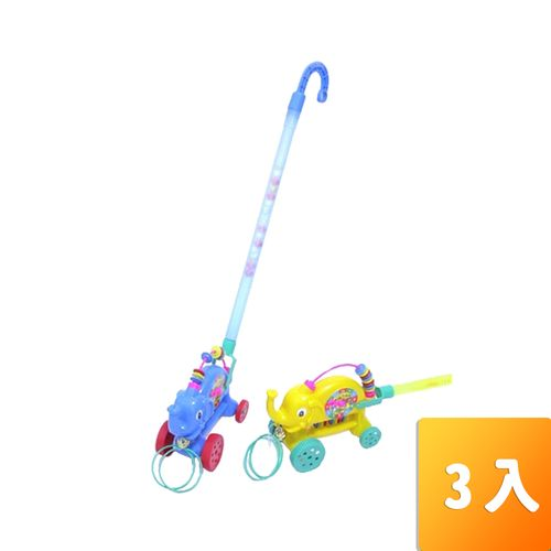 燕子城-大象手推/支3入/組