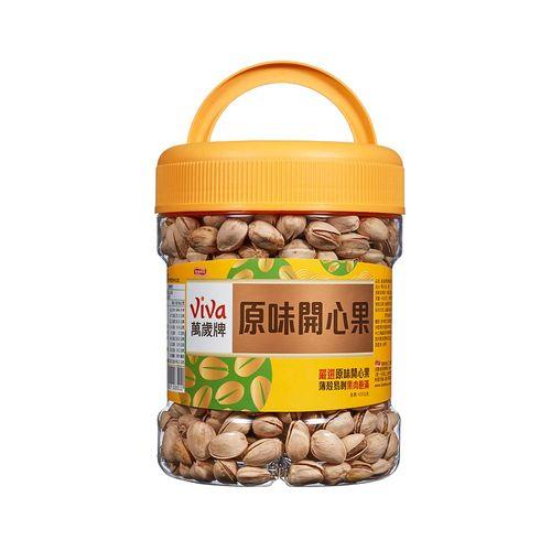 【萬歲牌】原味開心果罐420g/罐