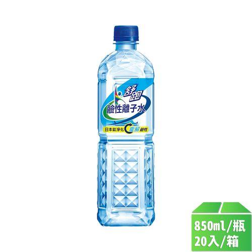 舒跑-鹼性離子水寶特瓶850ml(20入/箱)