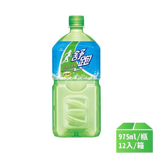 舒跑-寶特瓶975ml(12入/箱)
