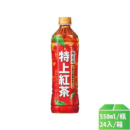御茶園-特上紅茶寶特瓶550ml(24入/箱)
