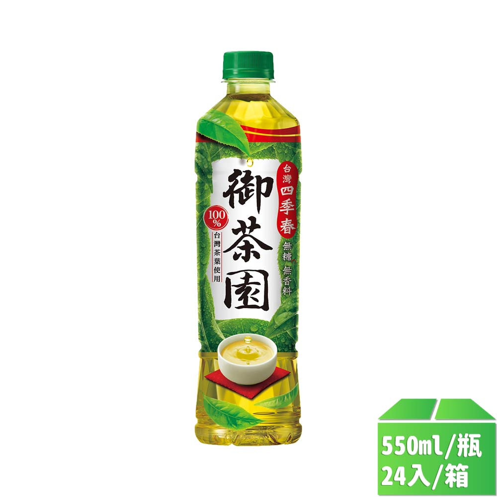 御茶園-台灣四季春寶特瓶550ml(24入/箱)