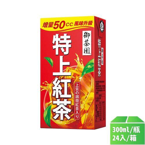 御茶園-特上紅茶利樂包300ml(24入/箱)