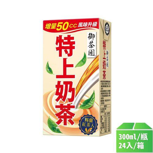 御茶園-特上奶茶利樂包300ml(24入/箱)