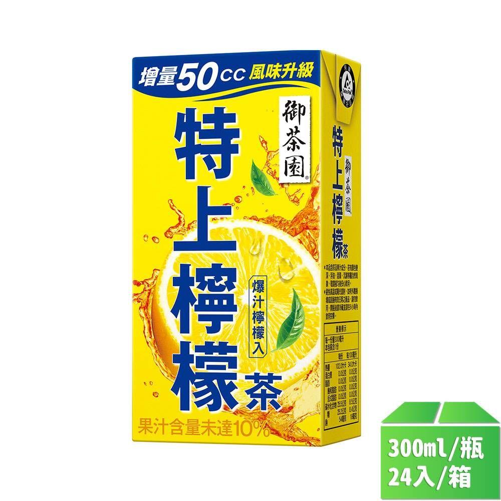 御茶園-特上檸檬茶利樂包300ml(24入/箱)