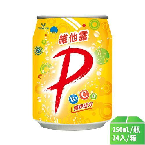 維他露P-罐裝250ml(24入/箱)