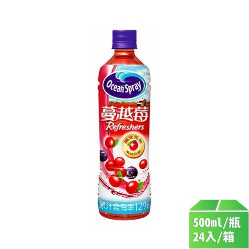 優鮮沛-蔓越莓綜合果汁飲料寶特瓶500ml(24入/箱)