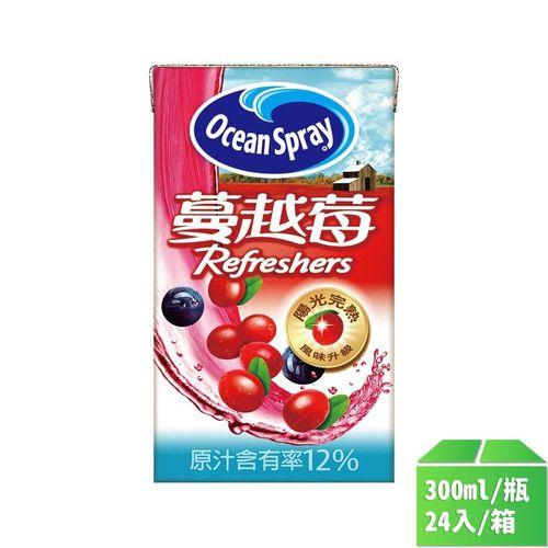 優鮮沛-蔓越莓綜合果汁飲料利樂包300ml(24入/箱)