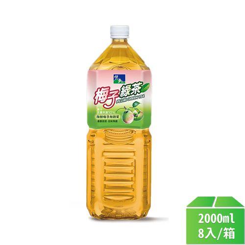 悅氏-梅子綠茶2000ml/8入/箱
