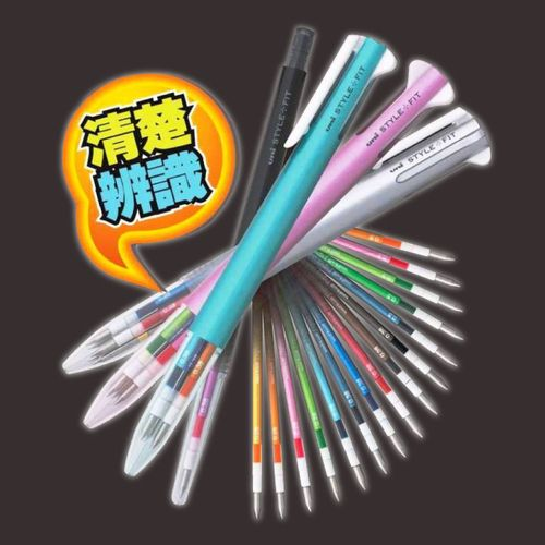三菱◎UE5H-258 五色筆筆管系列