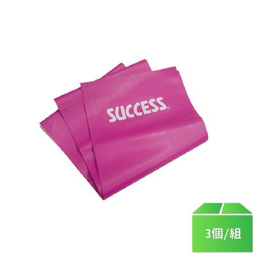 SUCCESS 成功◎S4735 0.45mm瑜珈彈力帶-3個/組