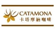 Catamona卡塔摩納